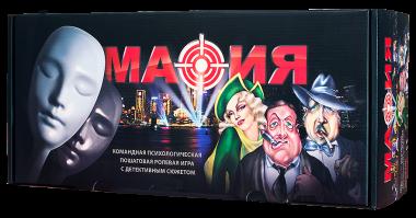 Мафия подарочный набор игра