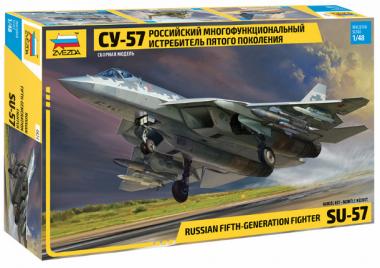 Истребитель пятого поколения Су-57 1:48