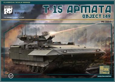 Бронемашина T-15 Armata (Object 149) 1:35