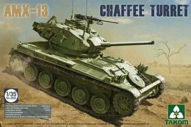 Танк French Light Tank AMX-13 Chaffe Turret in Algerian War (1954-1962) 1:35