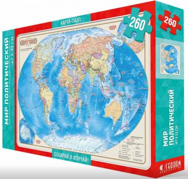 Карта-пазл «Мир Политический» 260 деталей 33х47 см