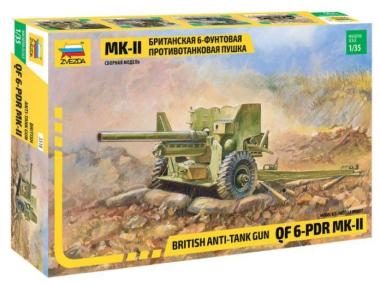 Британская 6-футовая ПТ пушка Мк-II 1:35