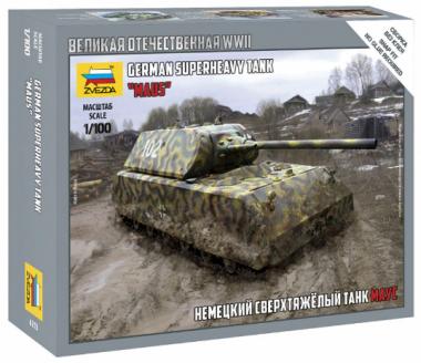 Немецкий сверхтяжелый танк «Маус» 1:100