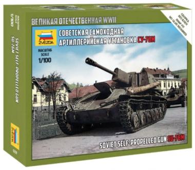 Советская САУ СУ-76М 1:100