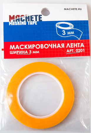 Маскировочная лента, ширина 3 мм