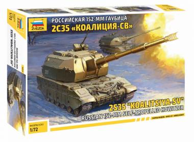 Российская 152-мм гаубица 2С35 Коалиция - СВ 1:72