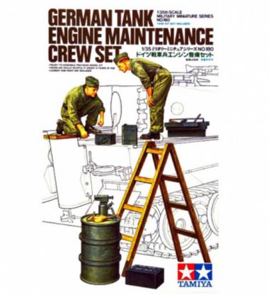 Немецкие механики 2 фигуры 1:35