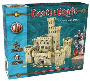 Castlecraft Рыцарский замок большой набор