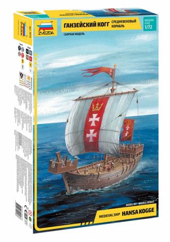модель корабль Ганзейский когг 1:72