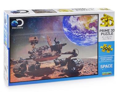 Пазл «Марсоход» 500 элементов