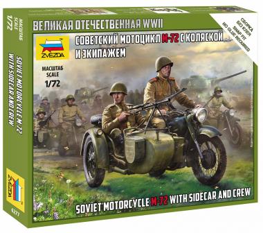 Советский мотоцикл М-72 с коляской и экипажем 1:72