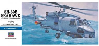 Вертолет SH-60B SEAHAWK D1 1:72