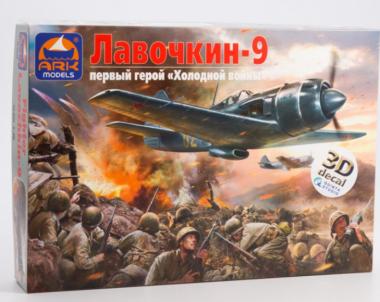 Истребитель Ла-9 (c 3D декалями) 1:48