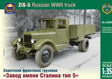 Советский грузовой автомобиль ЗиС-5 1:35