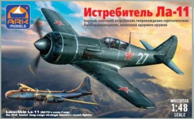 Истребитель Ла-11 (c 3D декалями) 1:48