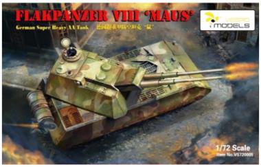 Танк Flakpanzer VIII MAUS 1:72