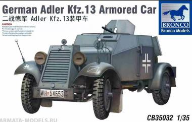 Бронеавтомобиль German Adler Kfz.13 1:35