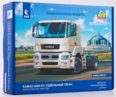 КАМАЗ-5490-S5 1:43