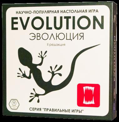 Эволюция настольная игра