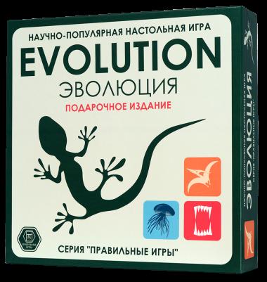 Эволюция подарочное издание