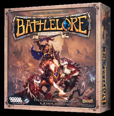 Battlelore игра