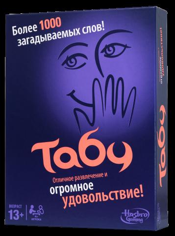 Игра Табу