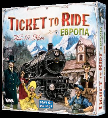 Билет на поезд по Европе игра