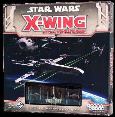 star wars x-wing настольная игра