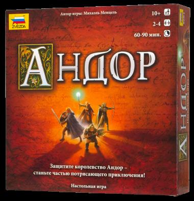 Андор игра