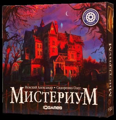 Мистериум игра