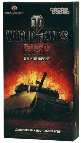 World of Tanks Rush второй фронт