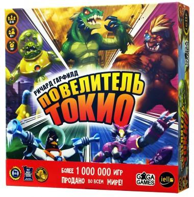 игра Повелитель токио