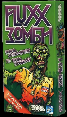 Игра Fluxx Зомби