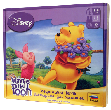 Медвежонок Винни. Викторина