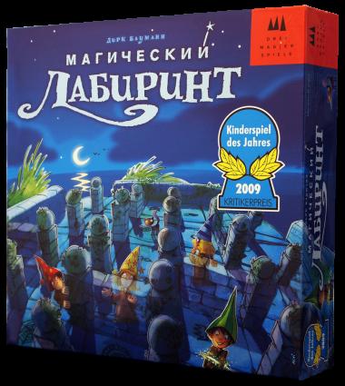 Магический лабиринт игра