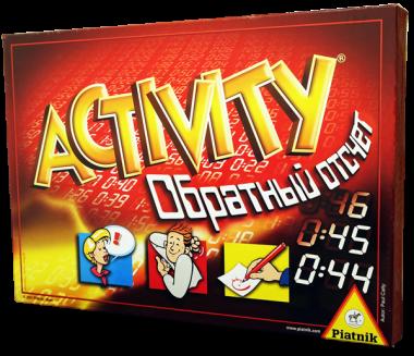 Активити - Обратный отсчёт