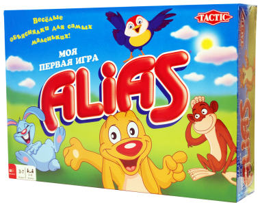 Моя первая Алиас