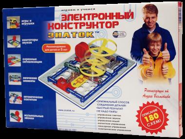 Конструктор Знаток 180 схем