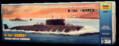 Российская АПЛ Курск