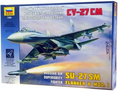 Су-27SM зв.7295