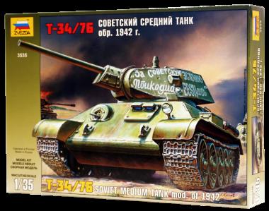 Танк Т-34 сборная модель