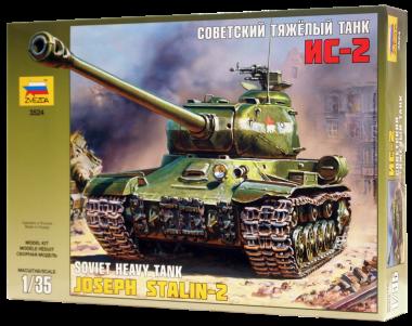 Советский Танк Ис-2