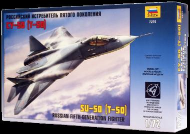 Самолет Су-50 модель
