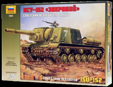 Советский истребитель танков ИСУ-152