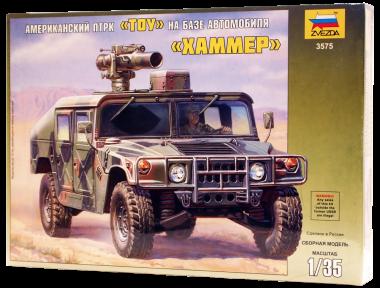 Хаммер Toy сборная модель