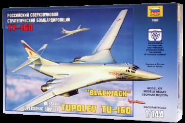 Самолет Ту-160 модель