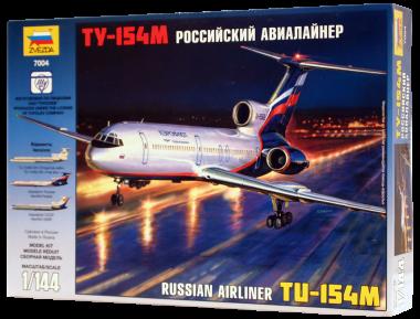 Самолет Ту-154 сборная модель
