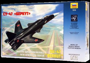 Самолет С-47 Беркут