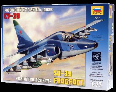 Самолет СУ-39 модель