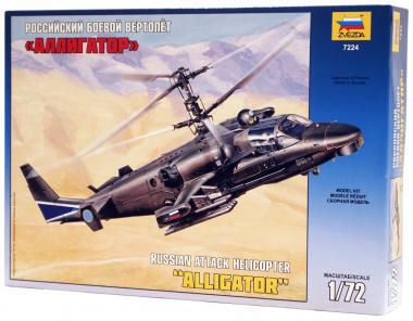 Вертолет КА-52 Аллигатор модель